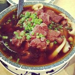Photo taken at Darda Seafood 清真一條龍 by Rene レ. on 5/23/2013