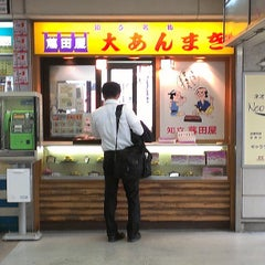 Photo taken at 知立駅 (Chiryu Sta.) by ぼ ぶ. on 6/14/2013