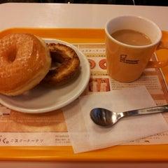 Photo taken at ミスタードーナツ JR熊本ショップ by Kaoru K. on 12/30/2012