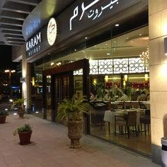 Photo taken at Karam Beirut | كرم بيروت by Abdulrahman♌️ ⚡. on 8/28/2013