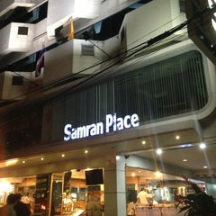 Photo taken at Samran Place Hotel (โรงแรมสำราญเพลส) by Prince O. on 3/15/2013