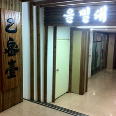 Photo taken at 을밀대 (乙密臺) by Stella K. on 9/22/2012