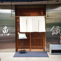 Photo taken at 魚鐵 by Yasuyuki A. on 6/12/2015