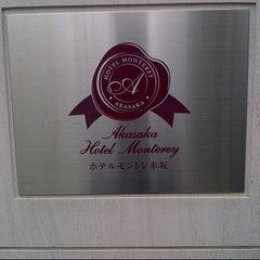 Photo taken at ホテルモントレ赤坂 (Hotel Monterey Akasaka) by Simon H. on 11/8/2012