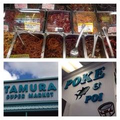 Photo taken at Tamura Super Market by Karim on 12/12/2013