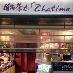 Photo taken at Chatime 日出茶太 by Cy on 4/1/2014