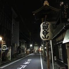 Photo taken at 北観音山 by azumakuniyuki on 7/23/2015