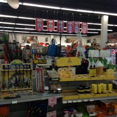 Photo taken at Bates Ace Hardware by Emily B. on 8/24/2013