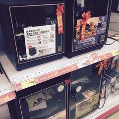 Photo taken at 大潤發 RT-Mart by Katrina Y. on 2/12/2015