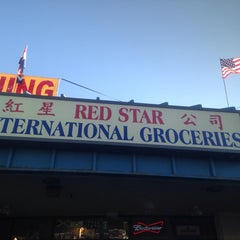 Photo taken at Red Star International Market by Lori D. on 12/9/2013