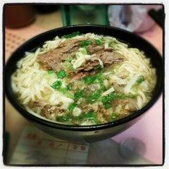Photo taken at Kau Kee Restaurant 九記牛腩 by Tim D. on 12/24/2012