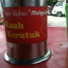 "Photo taken at Nasi Kukus ""Malaya Best"" by Lutfie Miharbi on 1/13/2013"