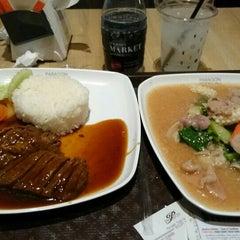 Photo taken at Food Hall (ฟู้ดฮอลล์) by manabu k. on 2/8/2016