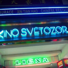 Photo taken at Kino Světozor by Keith M. on 1/8/2013