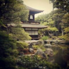 Photo taken at Ginkaku-ji Temple by Hannah B. on 5/27/2013