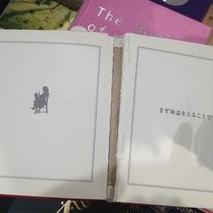 Photo taken at オリオン書房 イオンモールむさし村山店 by きなこ・x・ on 12/16/2012