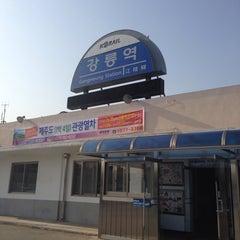 Photo taken at 강릉역 (Gangneung Stn.) by David V. on 1/31/2014