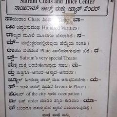 Photo taken at Sai Ram Chats by Prathima N. on 4/26/2014