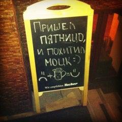 Photo taken at Куппер Паб / Copper Pub by Eugen V. on 2/22/2013