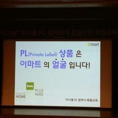 Photo taken at 이마트 본사 (emart HQ) by Sang Min K. on 5/30/2014