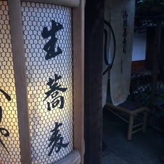 Photo taken at 本家 尾張屋 本店 (Honke Owariya) by dj_naoto on 8/9/2015