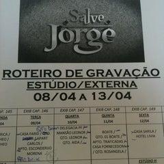 Photo taken at Central Globo de Produção (Projac) by Veronica L. on 4/5/2013