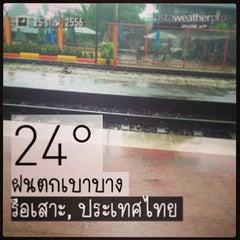 Photo taken at สถานีรถไฟรือเสาะ (Ruso) SRT4411 by nattee 2. on 2/25/2013