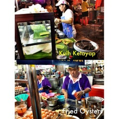 Photo taken at New Lane Hawker Stalls by Pohui K. on 11/26/2012