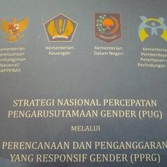 Photo taken at Kementerian Sekretariat Negara RI by Novita T. on 9/17/2013