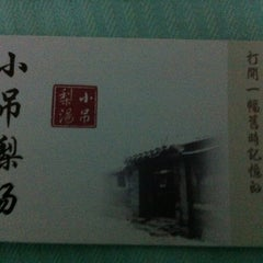 Photo taken at Xiaodiao Pear Soup(小吊梨汤) by J.w. S. on 9/6/2013