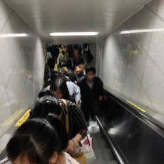 Photo taken at Zhenping Rd. Metro Stn. by Peter S. on 10/12/2012