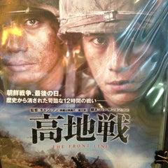 Photo taken at シネマート心斎橋 by norimakiyuki on 11/23/2012