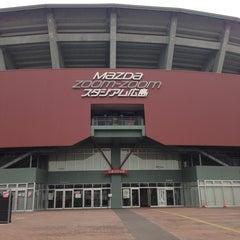 Photo taken at MAZDA Zoom-Zoom スタジアム広島 by Akifumi N. on 1/21/2013