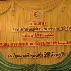 Photo taken at Golden City Hotel Ratchaburi by Arale G. on 8/2/2015