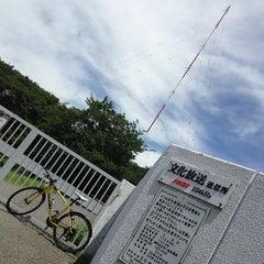 Photo taken at 文化放送川口送信所 by 中村 シ. on 7/15/2013