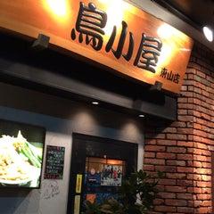 Photo taken at 鳥小屋 東山店 by hideki_go_go on 4/4/2015