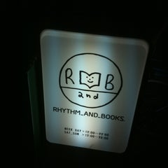 Photo taken at R&B RHYTHM_AND_BOOKS by mio_12345 on 4/22/2013