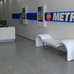 Photo taken at Metro Turizm by Onur F. on 7/9/2014