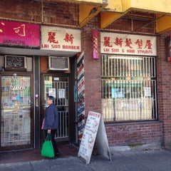 Photo taken at Chinatown by Brian C. on 9/26/2015