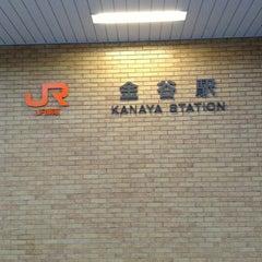 Photo taken at 金谷駅 (Kanaya Sta.) by Jun K. on 12/22/2012