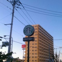 Photo taken at Starbucks Coffee ひたち野うしく店 by SISIMARU I. on 9/18/2011