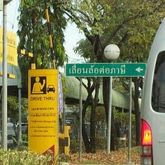Photo taken at กรมการขนส่งทางบก (Department of Land Transport) by YoON ^. on 1/10/2012