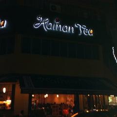 Photo taken at Hainan Tea by Joe K. on 2/26/2011