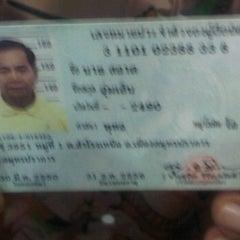 Photo taken at บ่อนยายแดง by @B8TV ท. on 10/4/2011