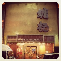 Photo taken at Yung Kee Restaurant 鏞記酒家 by Jian A. on 4/19/2012