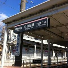 Photo taken at Setagaya Station (SG05) by シメ×2 ラ. on 2/20/2012