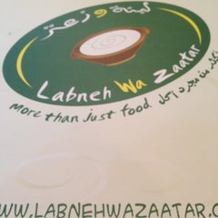 Photo taken at Labneh Wa Zaatar لبنة و زعتر by Nelson U. on 3/29/2012