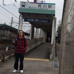 Photo taken at 男川駅 (Otogawa Sta.) by Jack P. on 2/17/2013