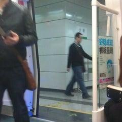Photo taken at 大新地铁站 Daxin Metro Sta. by Iurii on 2/21/2013