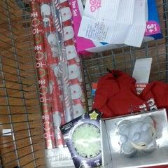 Photo taken at Walmart Supercenter by Michael M. on 12/24/2012